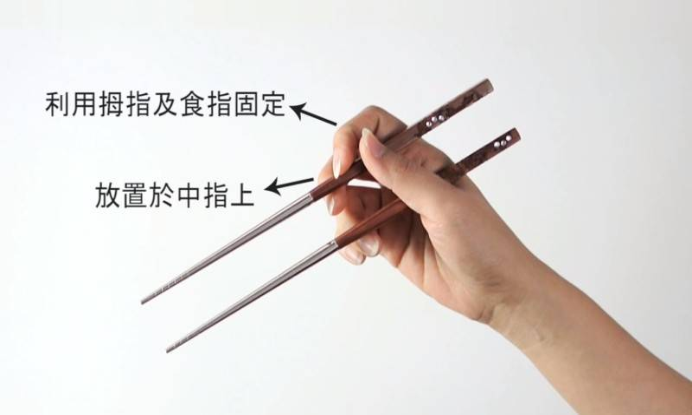 揸筷子_4