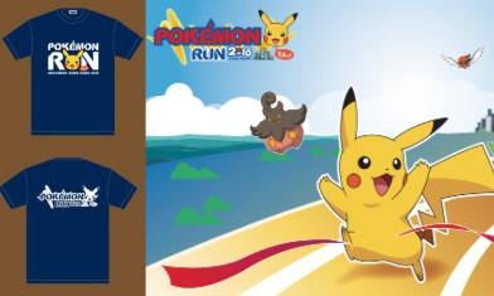 精靈熱潮完不了!奔跑吧!Pokemon Run啟動!