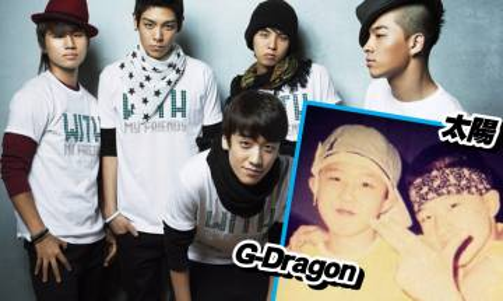 BIGBANG出道前萌樣曝光!盤點11大韓國男神初出道樣貌大對比