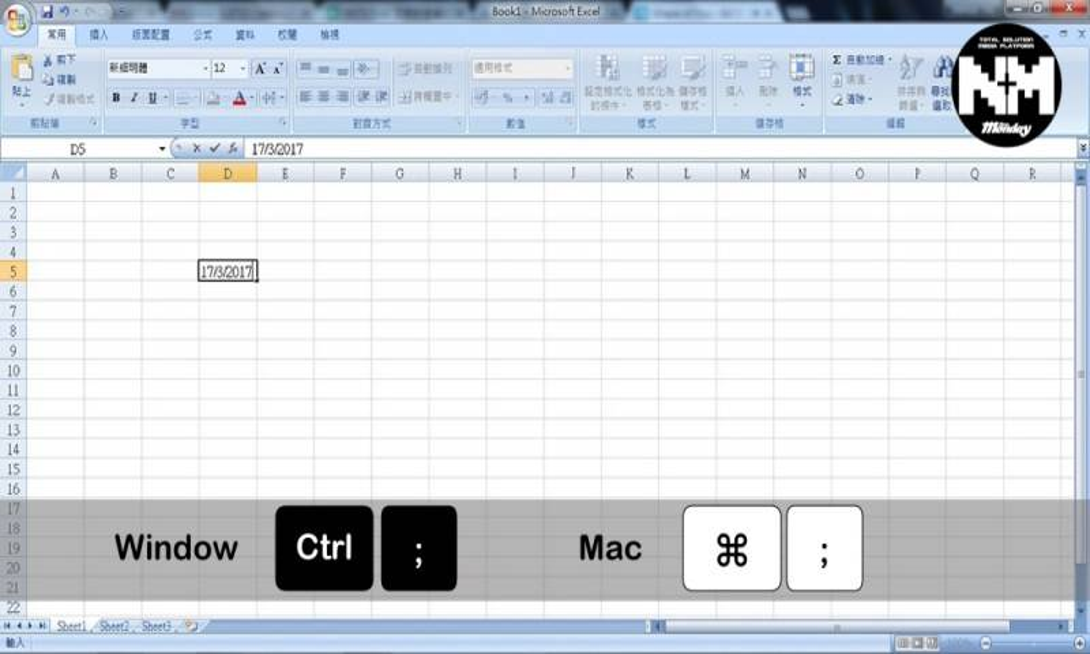 Excel快捷键03
