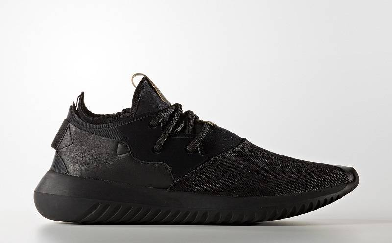 Adidas TUBULAR ENTRAP SHOES $699