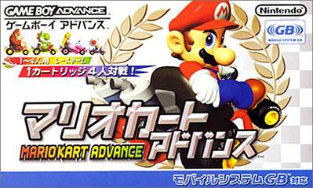 Mario_Kart_Advance