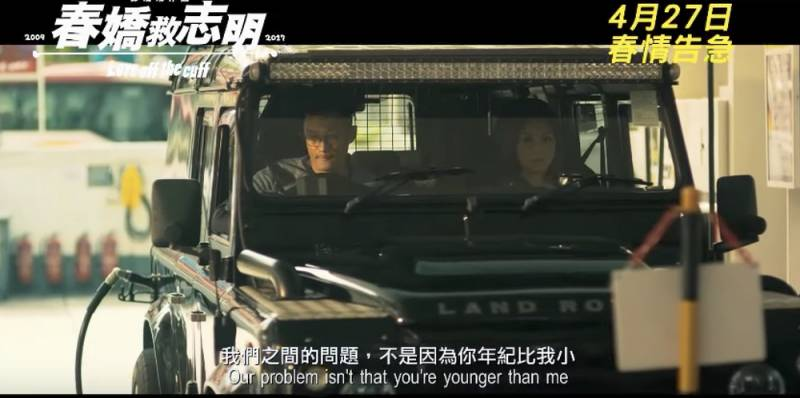 志明Land Rover Defender_6
