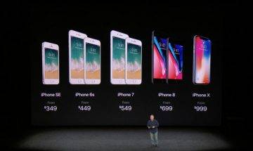 iPhone X 、iPhone 8、Samsung 8 規格比較