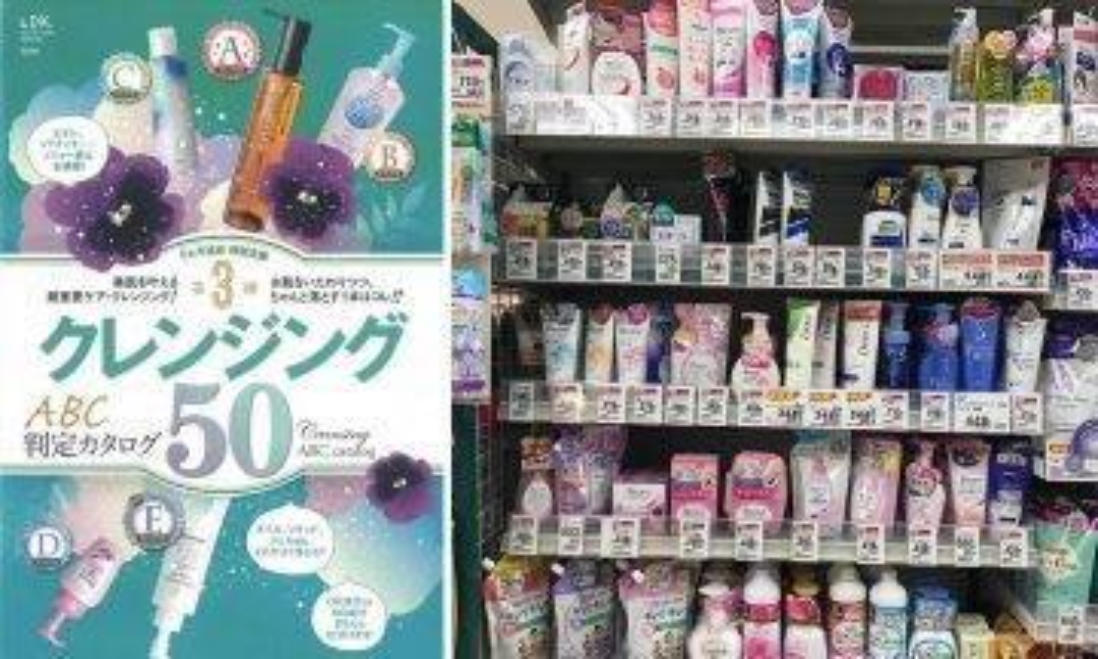 50款卸妝潔面產品測試(第一回)卸妝油‧液‧啫喱 3大對決