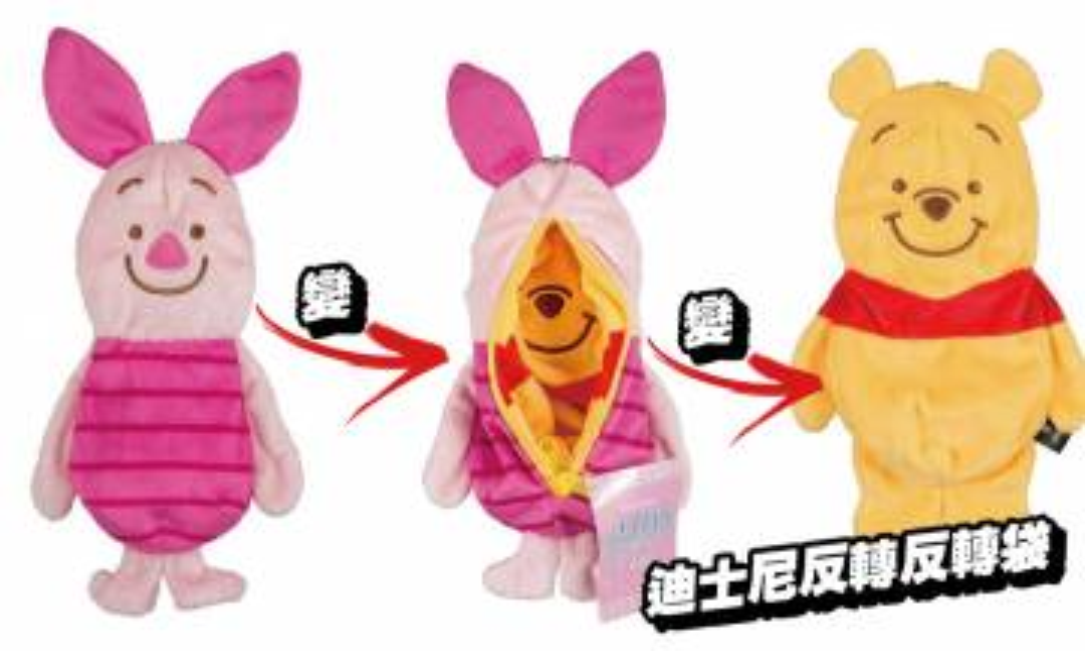LOG-ON網店聖誕開催 女生最愛迪士尼造型雙面袋