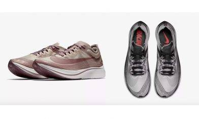 Nike 波鞋大玩「城巿風」?NIKELAB Zoom Fly SP City Pack