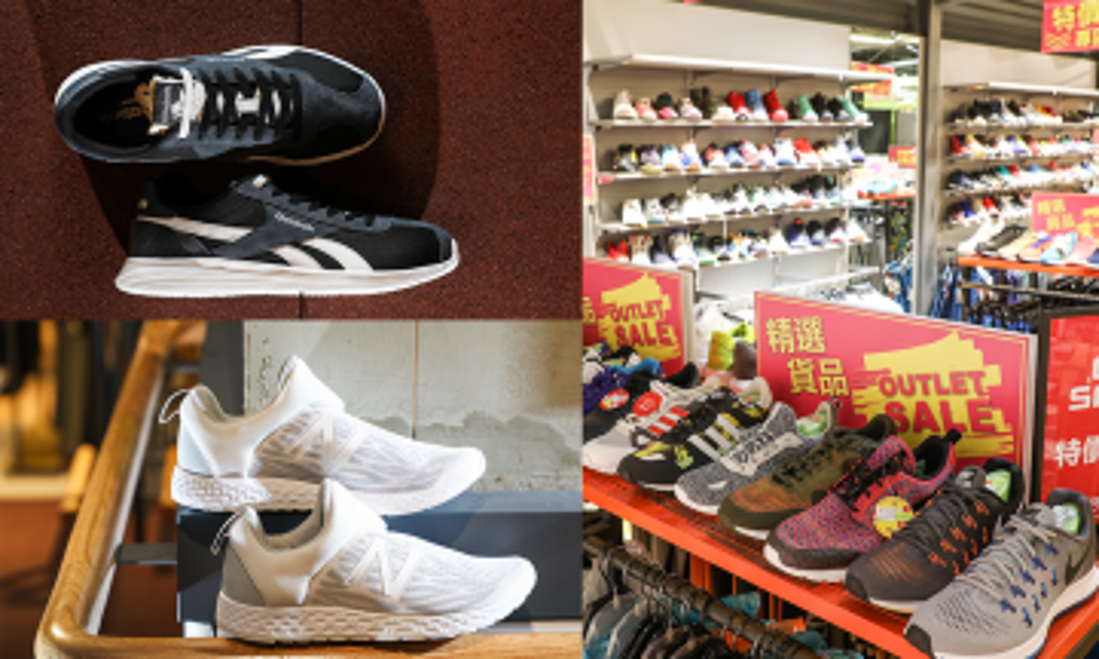 旺角波鞋開倉低至3折 15款adidas、New Balance激荀鞋款推介
