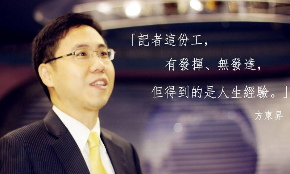 http://www.nmplus.hk/wp-content/uploads/2015/10/profile-800x450.jpg