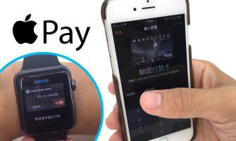 1分鐘登記 即用Apple Pay香港!
