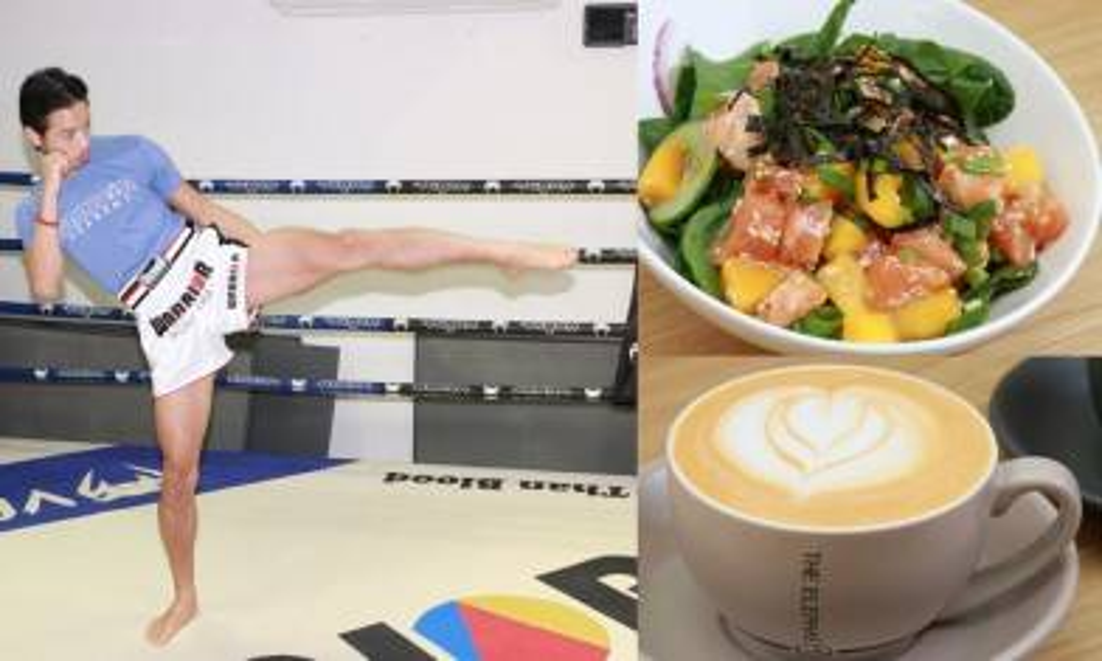 運動後可以即進食? 學泰拳+飲食法 食出腹肌