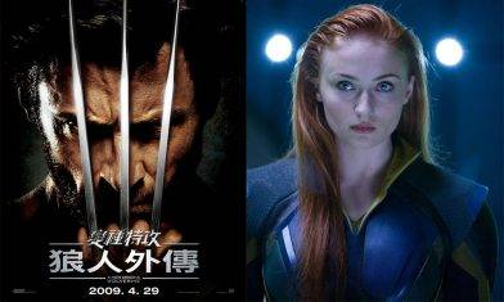 《變種特攻:黑鳳凰》(X-Men: Dark Phoenix)時間線係《天啟滅世戰》後十年? 《變種特攻》正確時間順序|新蚊娛樂|