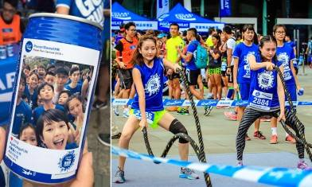 Go Run又Go Fun!玩齊長跑 吹氣障礙賽  跑步嘉年華攻略