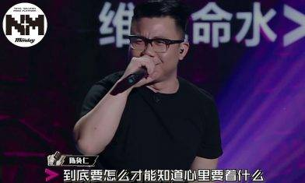 陳奐仁變身大魔王 踩入《中國有嘻哈》大Show才華
