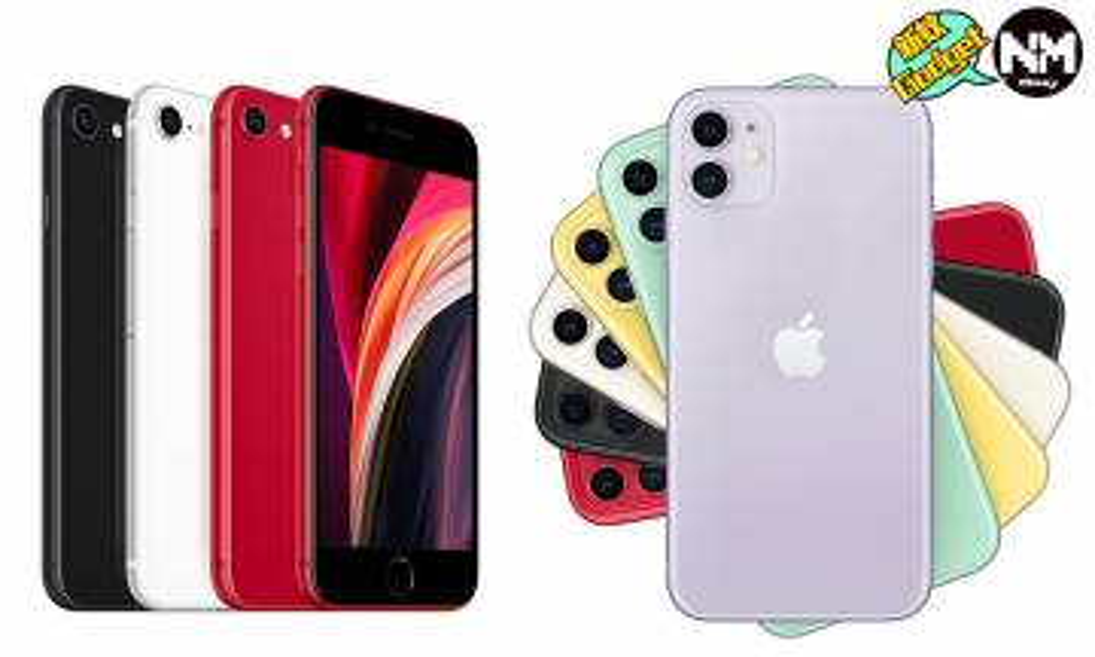 iPhone比較2020懶人包! 蘋果Apple新iPhone SE值得入手? iPhone SE、iPhone 8、iPhone 11價錢﹑重量﹑GB容量大比併