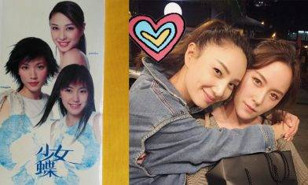 蔣雅文、鄭希怡打邊爐豪飲相聚 網友:青春回憶!|新蚊娛樂|