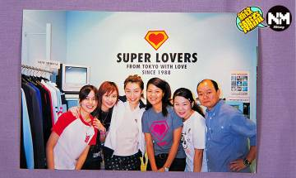 Super Lovers係當年身份象徵! 3大千禧年代女生潮流品牌仲有Hysteric Mini、Beams Boy