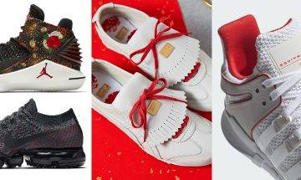 買對潮鞋過新年!盤點16對值得留意的「CNY 限定波鞋」