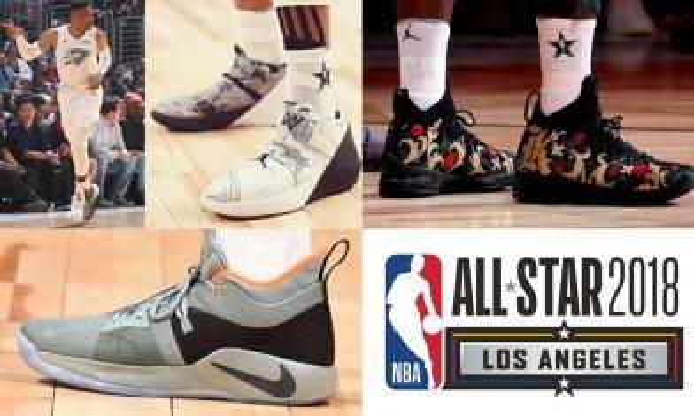 NBA 全明星賽完美落幕 10大球星潮爆籃球鞋大檢閲