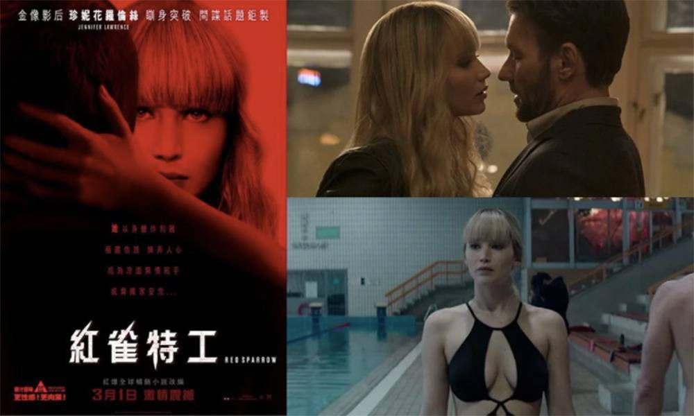 《紅雀特工》Jennifer Lawrence近乎全裸惹火演出!女特工用「性」換情報