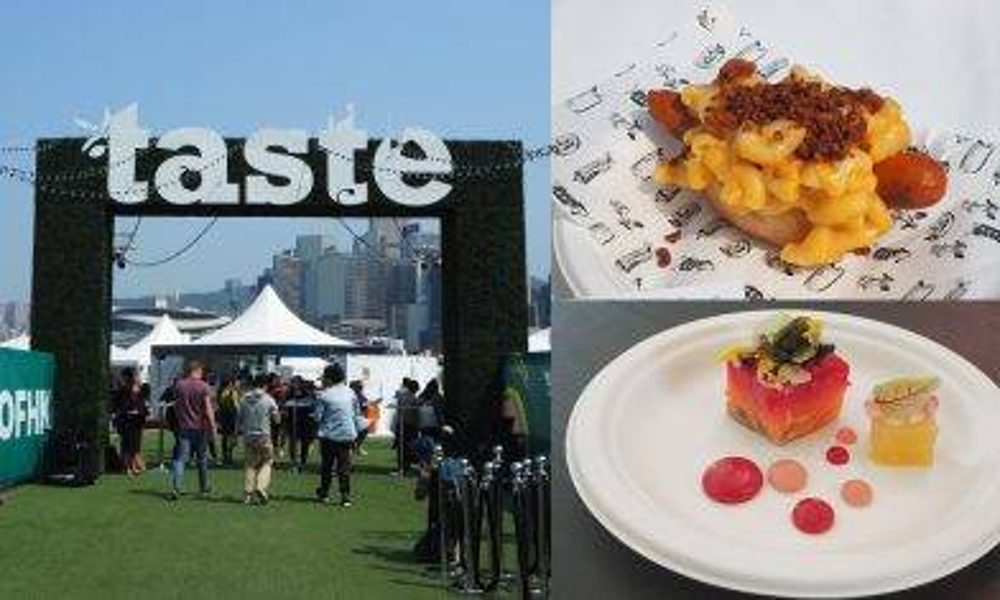 Taste of Hong Kong 2018中環海濱開鑼!$250慢活歎食五星級北歐菜!