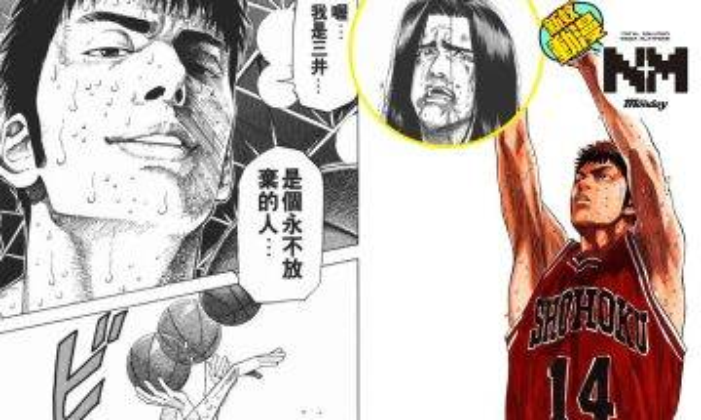 《男兒當入樽》三井壽7大經典金句:安西教練……我好想打籃球