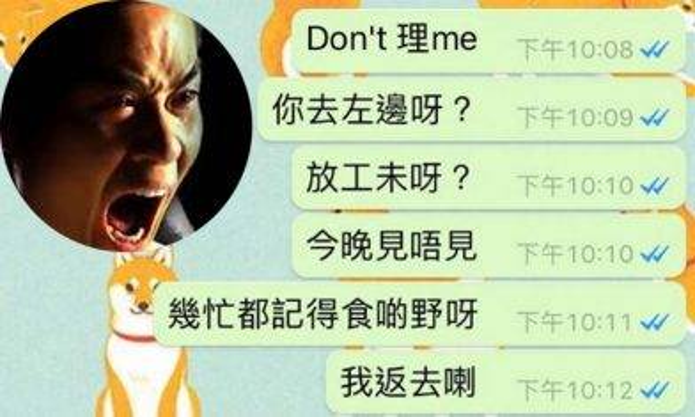 男女神已讀不回點算好!?5招應對曖昧期Whatsapp藍剔攻略