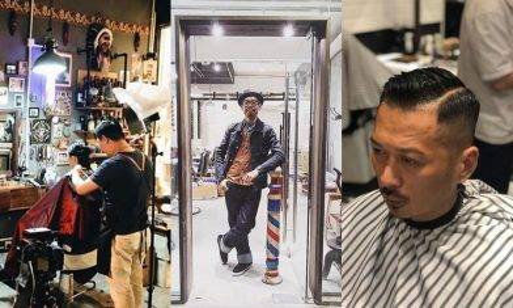 港九新界Barber Shop地圖 塑岀極致經典油頭髮型