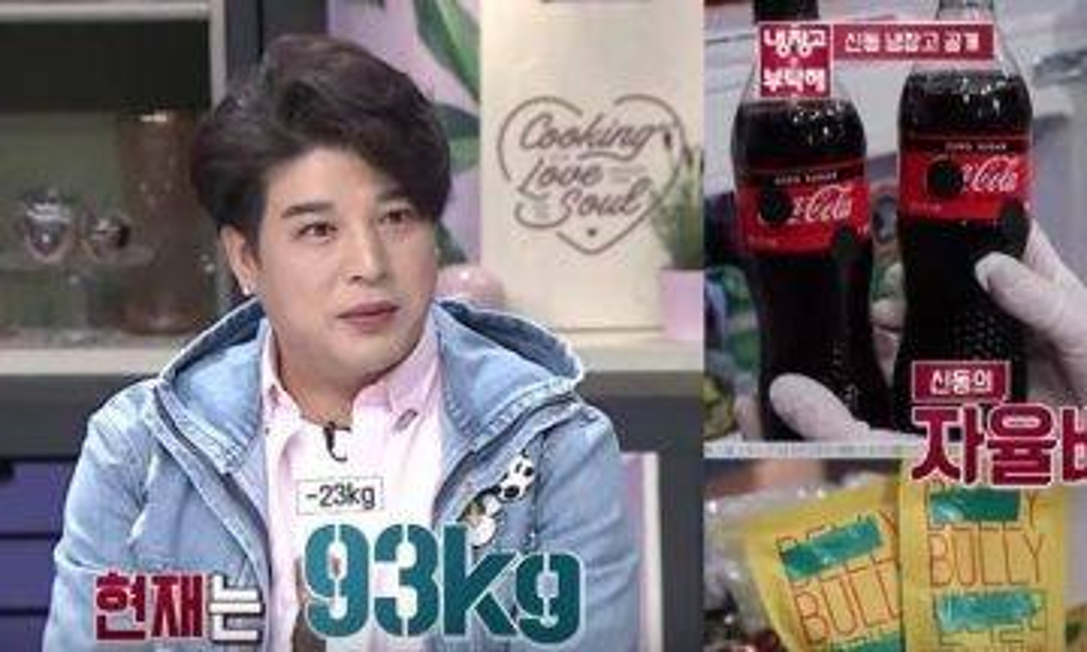 SJ神童「自律配食減肥法」狂減23kg 減肥全靠這5種食物 不忍受肚餓盡情食!