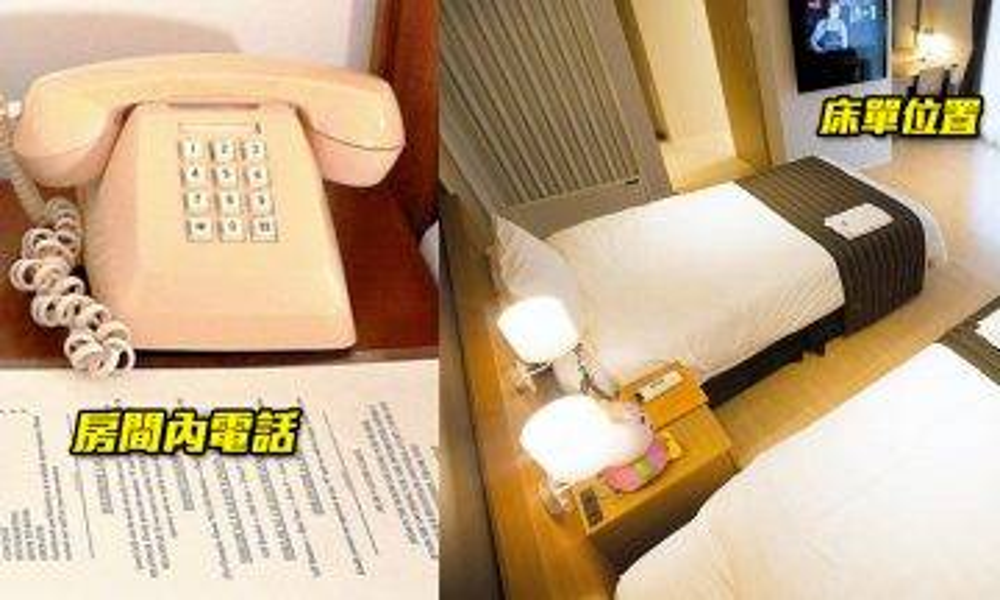 酒店房務員親自爆料 10樣未必會日日清潔的酒店用品