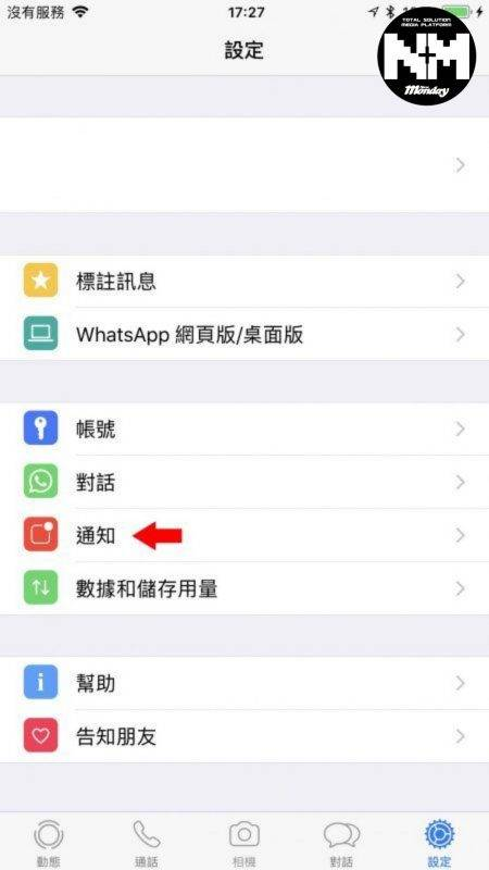 Whatsapp錄音, WhatsApp功能, 隱藏功能, iPhone, 手機 , android , whatsapp, 轉文字, Whatsapp功能2020