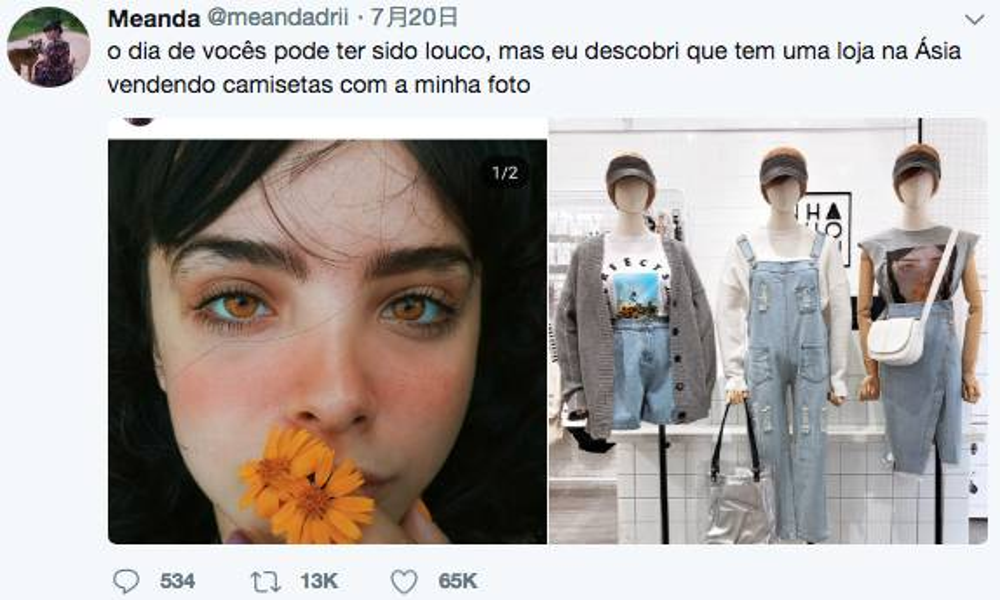 淘寶, 巴西, Instagram, 山寨
