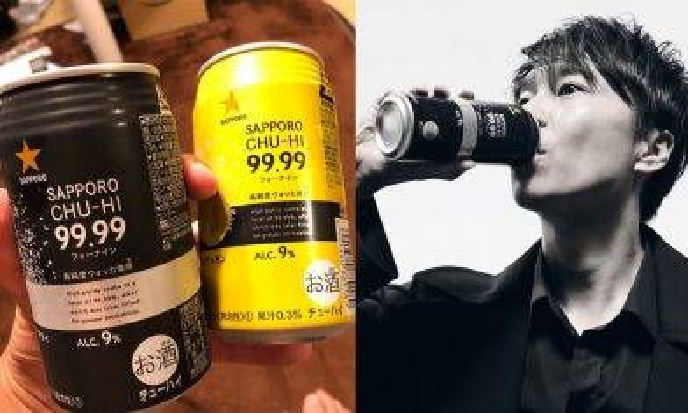 9%酒精濃度無味無臭!日本最新型「失身酒」!飲2罐就不省人事!