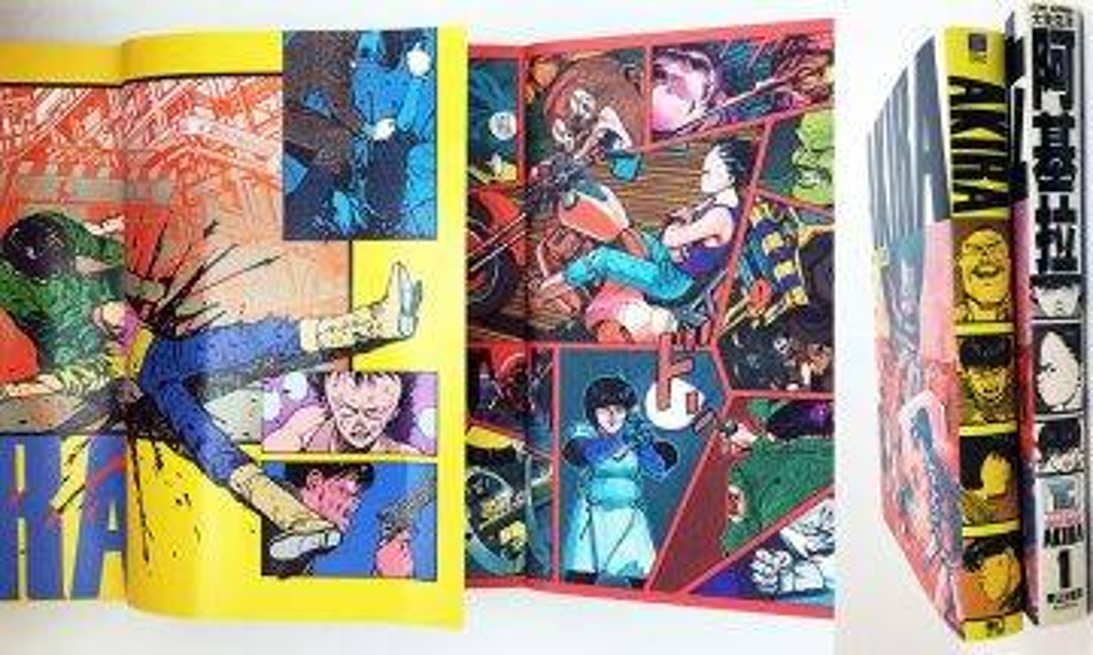 充滿暴力性魅力 經典科幻漫畫 《阿基拉》25年後再現