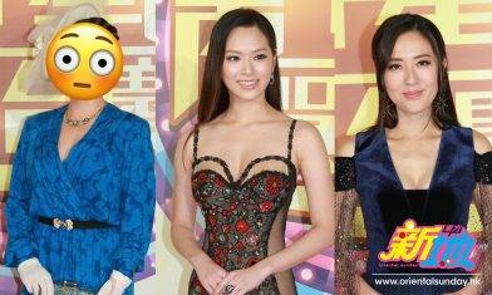 TVB女藝員台慶紅地氈逐個睇 網民:馮盈盈又變幻球!