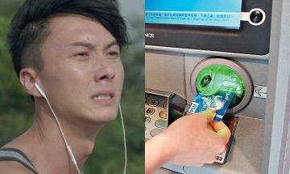 男士付錢是必然?日本男性反擊:要做ATM寧可當單身狗!