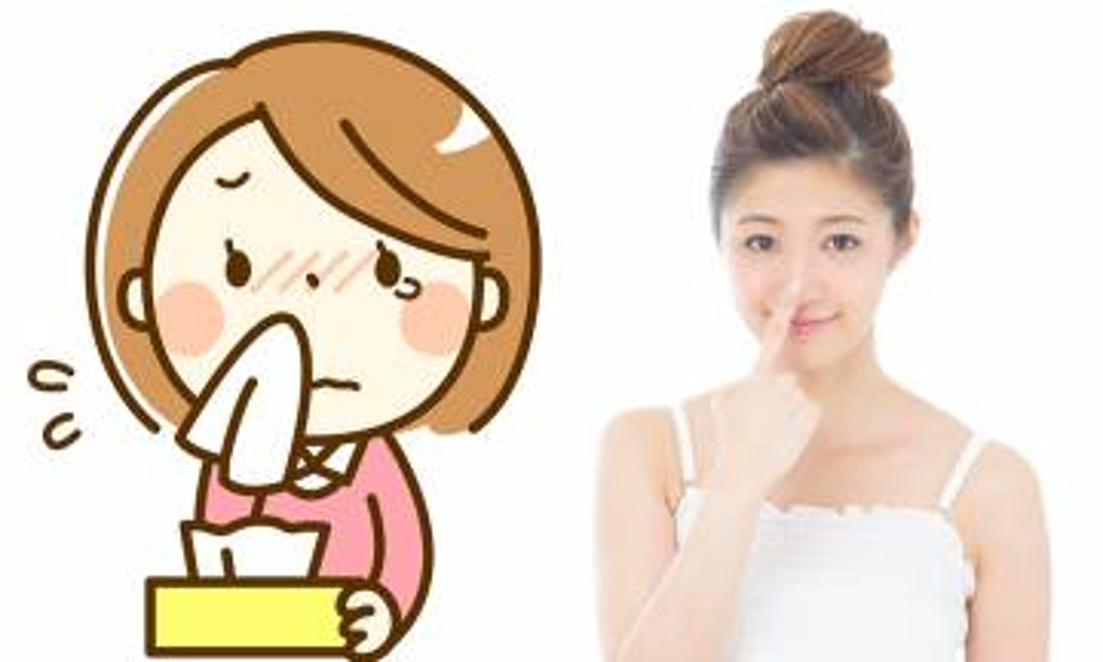 【通鼻塞方法】鼻塞唔一定要食藥單靠手指即有改善 鼻敏感人士必學8個鼻塞急救法