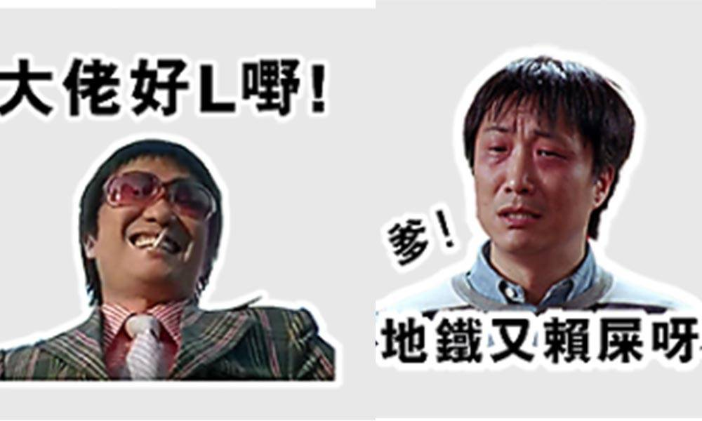 官人我再要! 鄭中基爆笑WhatsApp Stickers第二彈