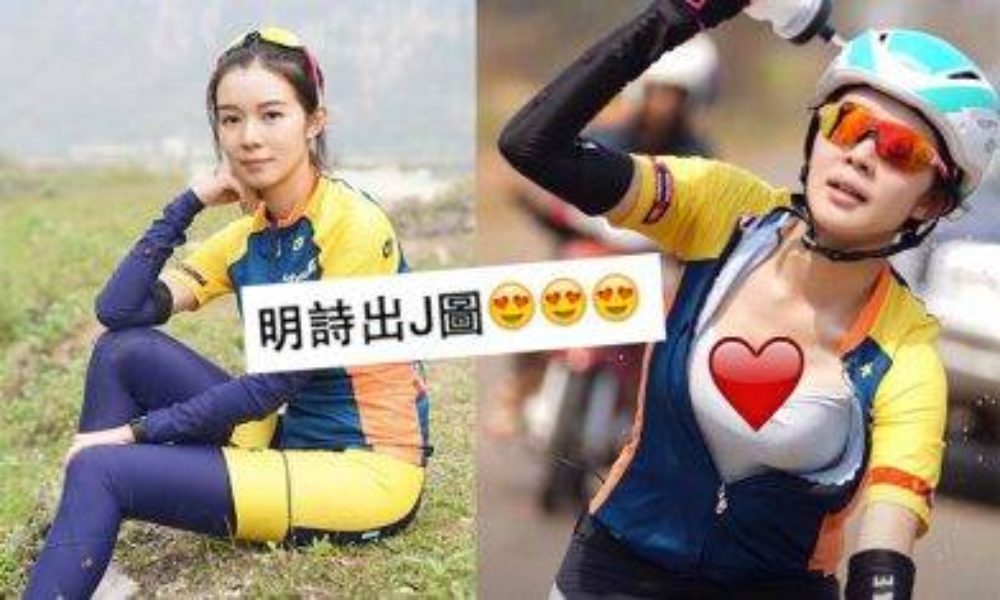 【新蚊娛樂】麥明詩出盡奶力做善事 踏單車一個月跨五國!