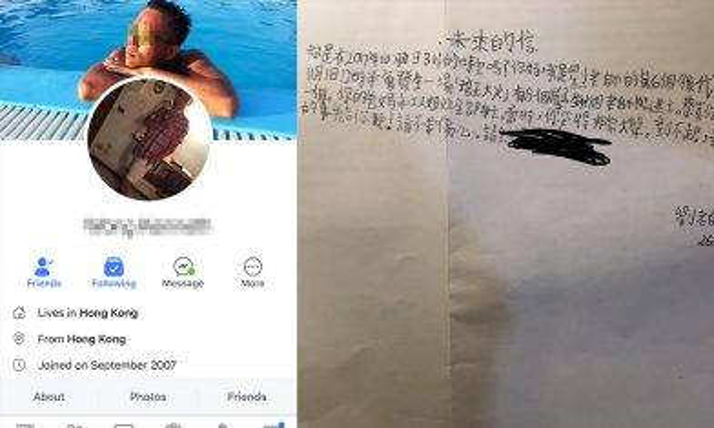 【新蚊熱話】網民爆小學老師煽動校園欺凌 2個月內逼走學生