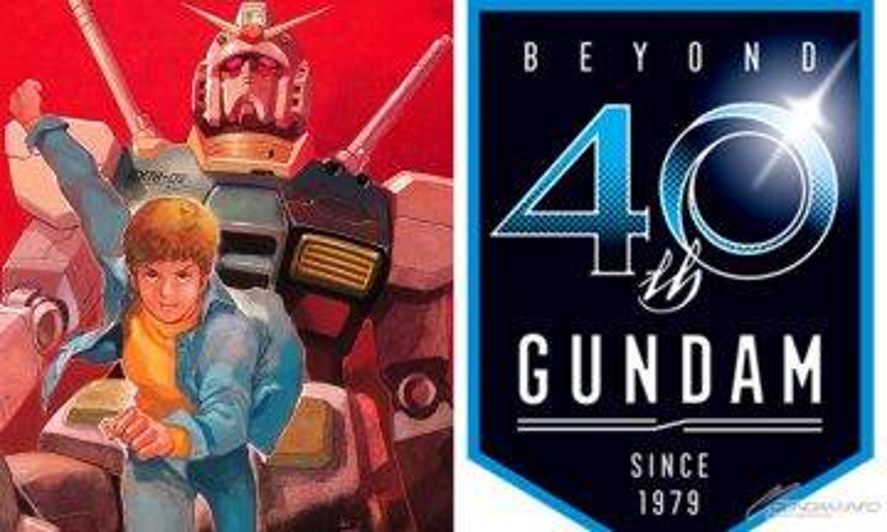 【新蚊娛樂】機動戰士GUNDAM 40週年! 漫畫家安彥良和最想重製初代GUNDAM