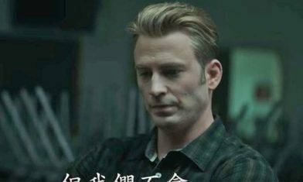 【新蚊娛樂】突襲美國Superbowl!Marvel送上本年兩大電影《Avengers: Endgame》及《Captain Marvel》預告