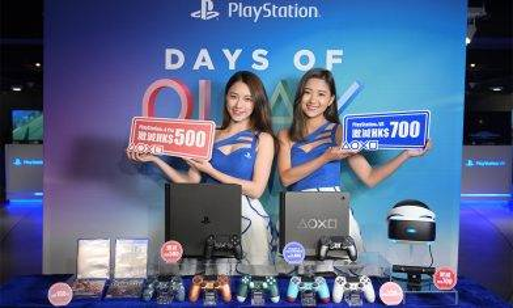 PlayStation官方大減價 PS4 Pro減$500 VR套裝減$700|新蚊玩呢啲|