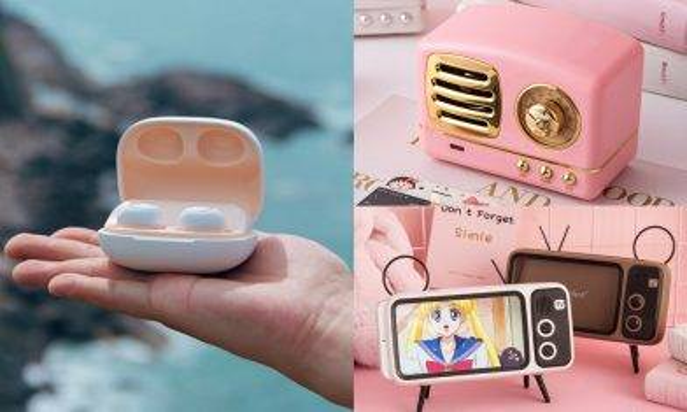 吸睛電子用品推介 女生必買!精選10件粉紅色淘寶電子用品