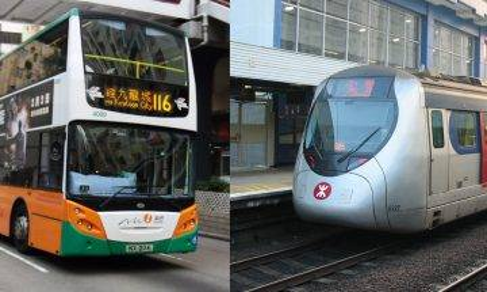 【11.19交通情況】5條紅隧過海巴士會改行東隧!一文睇晒全港巴士/港鐵/各路面交通情況|時事新聞台|
