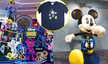 Mickey x FDMTL夢幻聯乘!米奇潮Look空降Fashion Walk│Chill好玩