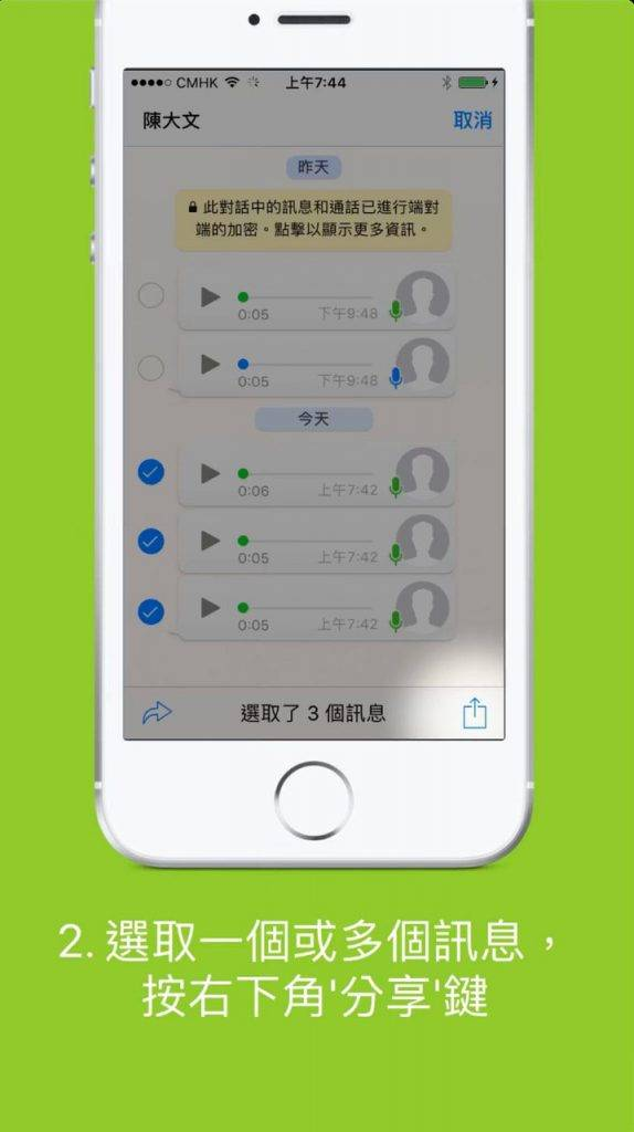 Whatsapp錄音, WhatsApp功能, 隱藏功能, iPhone, 手機 , android , whatsapp, 轉文字, Whatsapp功能2020