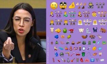 「5隻手指捏埋一齊」(Pinched Fingers)係咩手勢?!Emoji 2020首批有117款登場 真係㗎點解嘅好叻呀