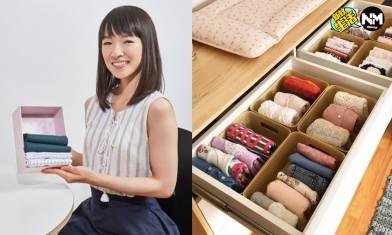 日本收納女王教你3個要訣 簡易執屋大法 屋企輕鬆變整齊!