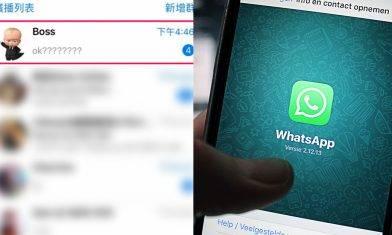 10大隱藏Whatsapp功能2020年版!唔洗再聽錄音│真係㗎點解嘅好叻呀